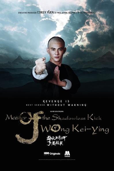 Master-Of The Shadowless Kick Wong Kei Ying