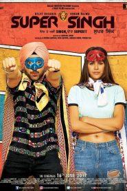 Super Singh (2017)