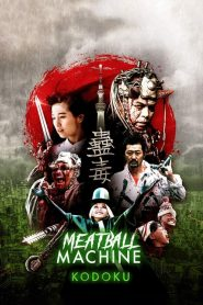Meatball Machine Kodoku (2018)