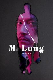 Mr. Long (2017)