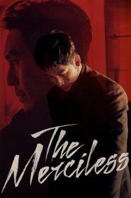 The Merciless (2017)