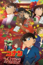 Detective Conan Movie 21: The Crimson Love Letter (2017)
