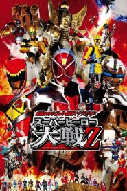 Super Hero War Z: Kamen Rider vs. Super Sentai vs. Space Sheriff (2013)