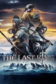 The Last King (2016)