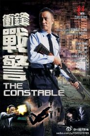 The Constable (2013)