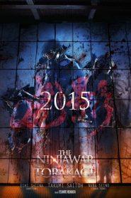 The Ninja War of Torakage (2014)