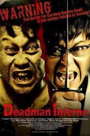 Deadman Inferno (2015)