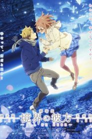 Beyond the Boundary Movie: I'll Be Here – Kako-hen (2015)