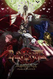Bayonetta: Bloody Fate (2013)
