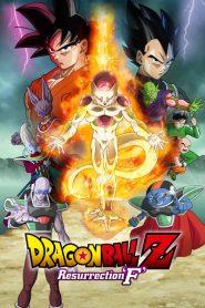 Dragon Ball Z: Resurrection 'F' (2015)