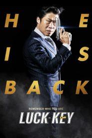 Luck-Key (2016)