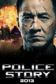 Police Story: Lockdown (2013)